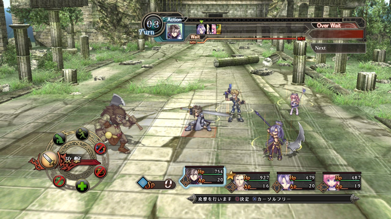 Record of Agarest War 2 Bringing PlayStation Move Bathing Mini-Games to North America