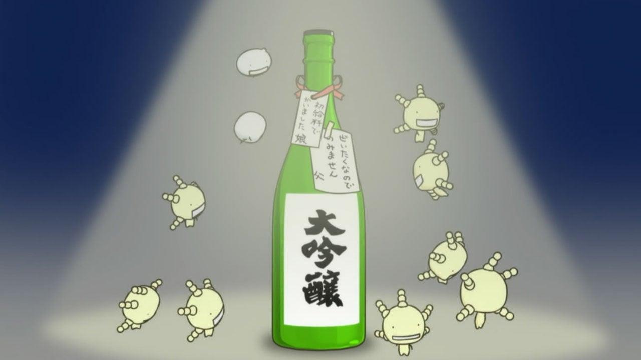 breast-milk chicha fermentation food io9 l-cysteine microbes probiotics sake