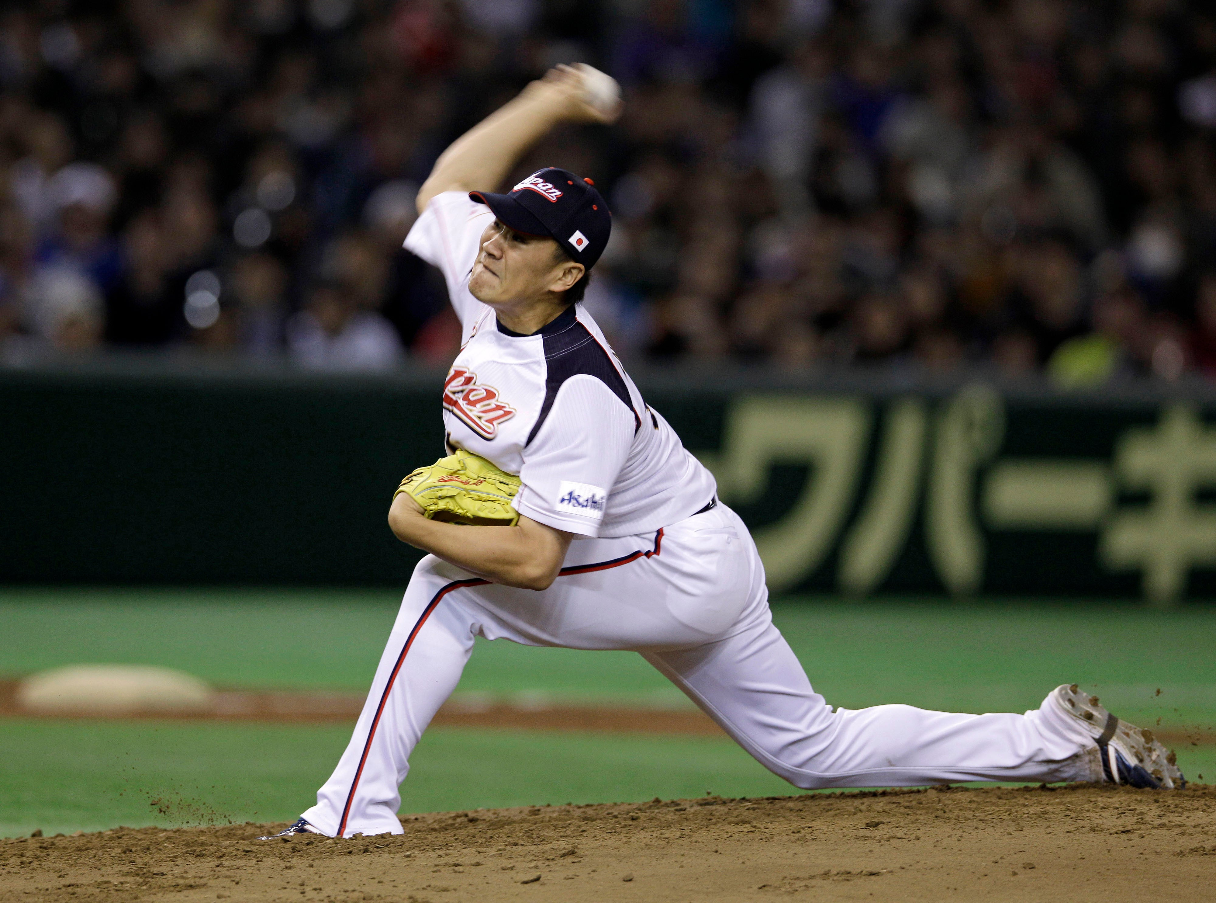 MLB Teams Will Soon Bid On The Latest Touted Japanese Pitcher