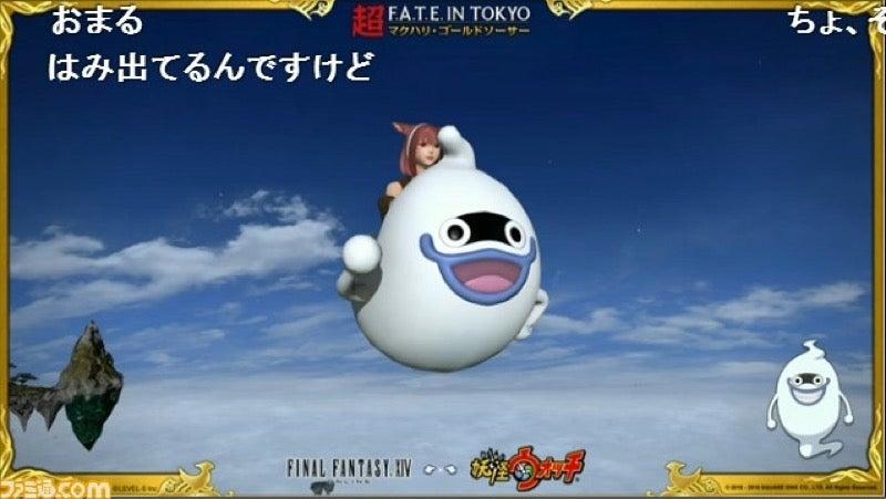 final-fantasy-xiv-online level-5 square-enix yokai-watch yokai-watch-3