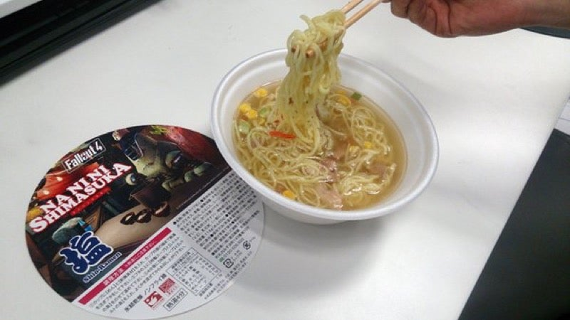bethesda cup-noodles fallout-4 food japan noodles