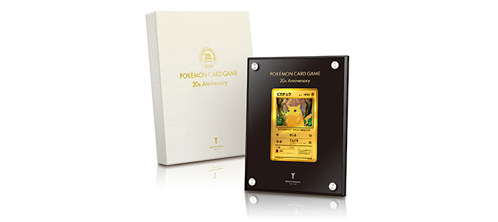 japan kotakeuast pikachu pokmon the-pokemon-company