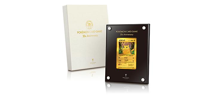 japan kotakeuast pikachu pokmon the-pokemon-company