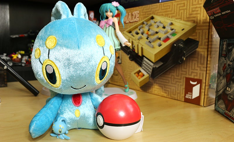 20th-anniversary manaphy mythical plush pokmon the-pokemon-company tomy toy-time