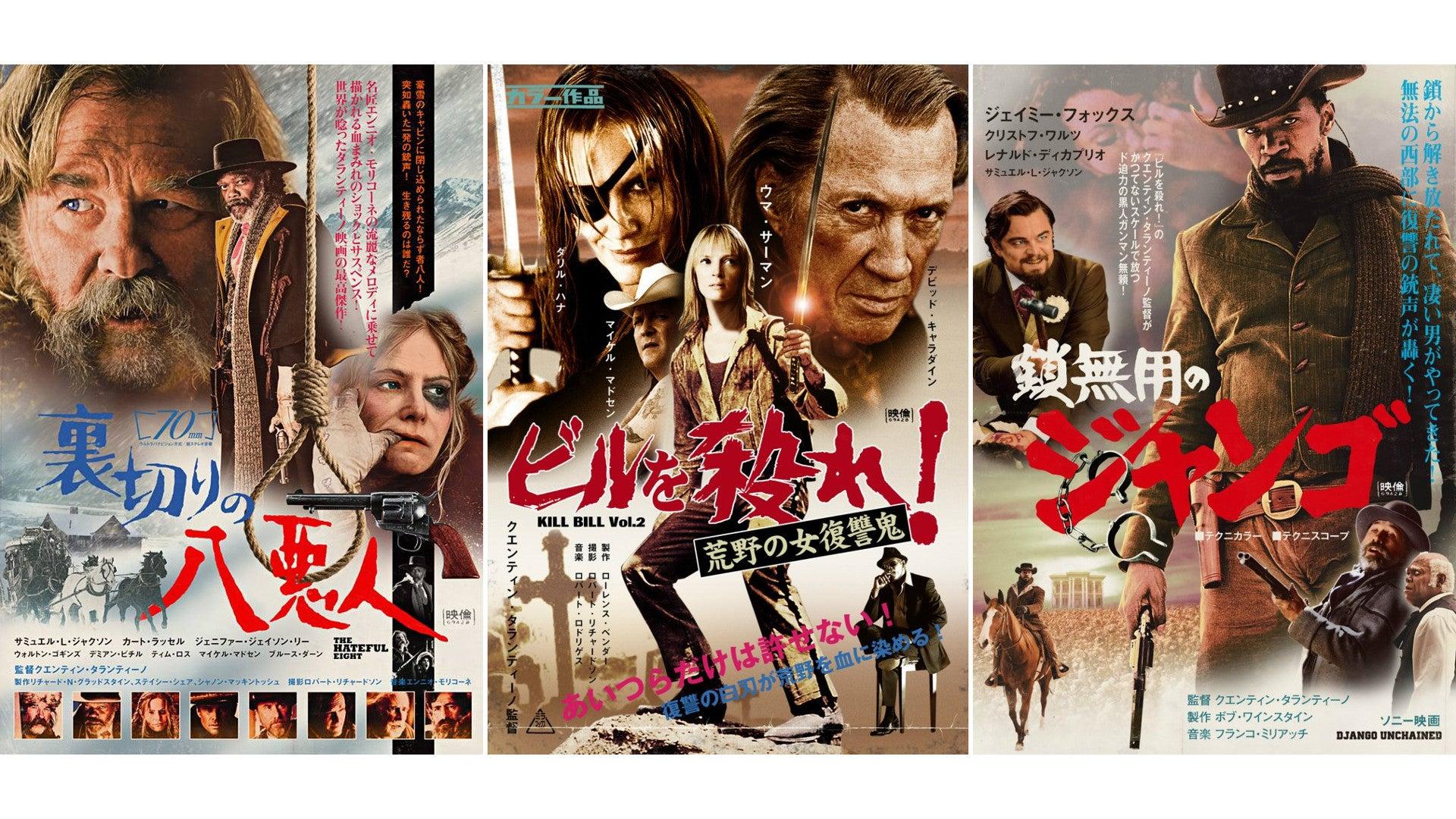 art japan posters