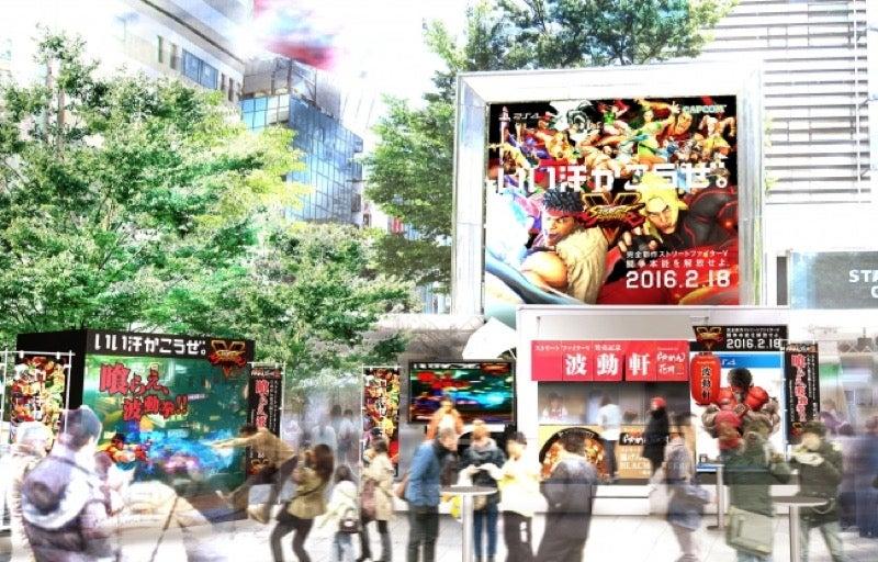 capcom japan street-fighter-v tokyo