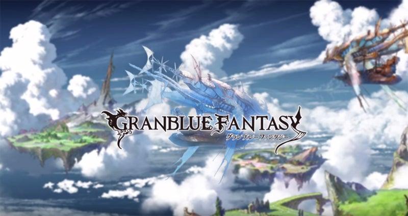 Granblue Fantasy 1435682952806591661