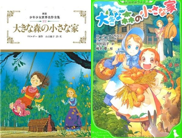 Check Out Japan's Ridiculous Anime-fied Fairy Tales
