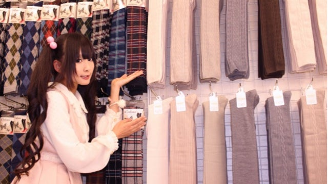 "The ""World's First"" Thigh-High Sock Store Opening in Tokyo"