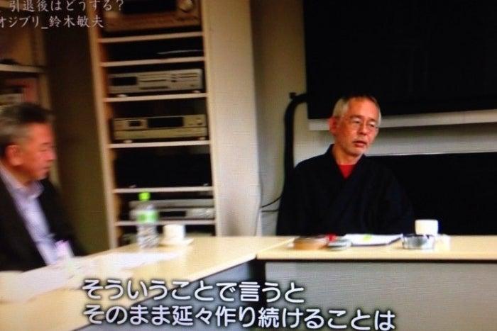 Studio Ghibli Is Not Dead Yet