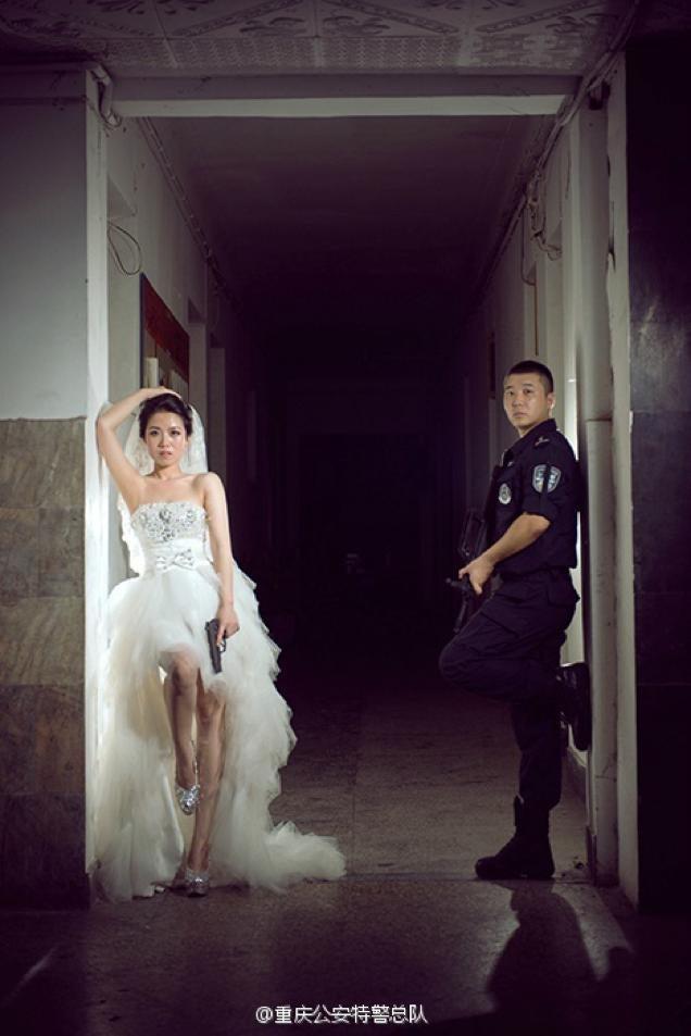 Chinese swat wedding