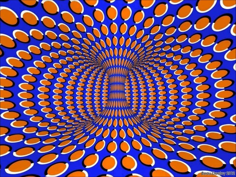 Illusions Make Make This Optical Illusion