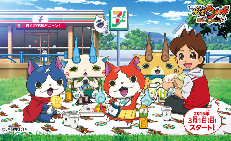 Yo-Kai Watch Is Different Because Its Hero Is So Damn Normal