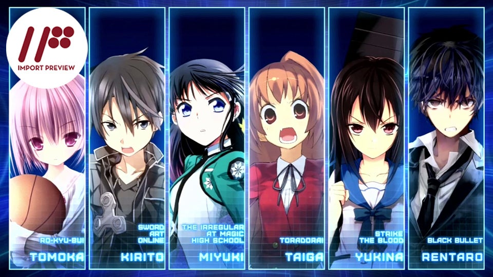 Anime Characters Fighting : Dengeki bunko fighting climax kotaku australia
