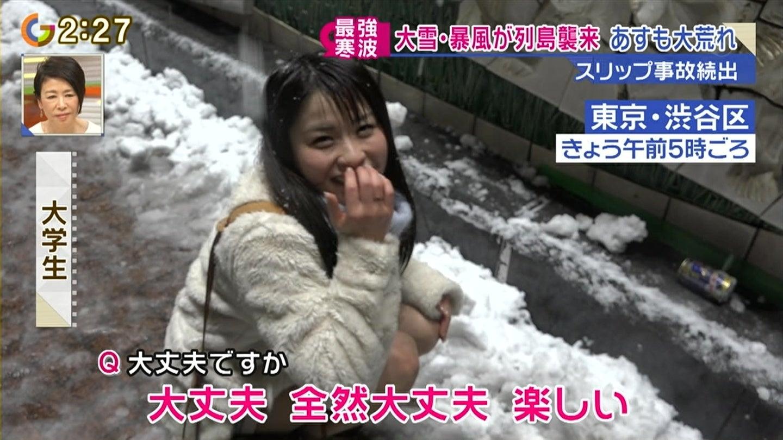 Reminder: Do Not Wear High Heels in Snow