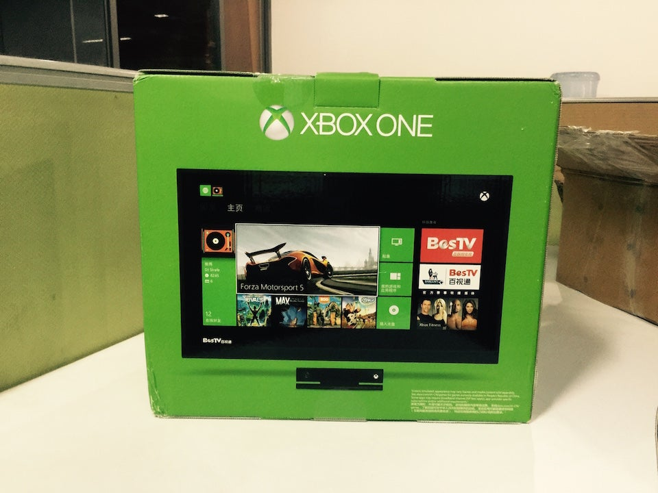 so Far The Chinese Xbox One
