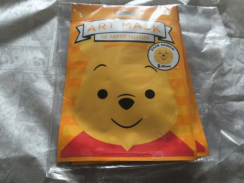 Winnie the Pooh Facial Packs Are Nightmare Fuel