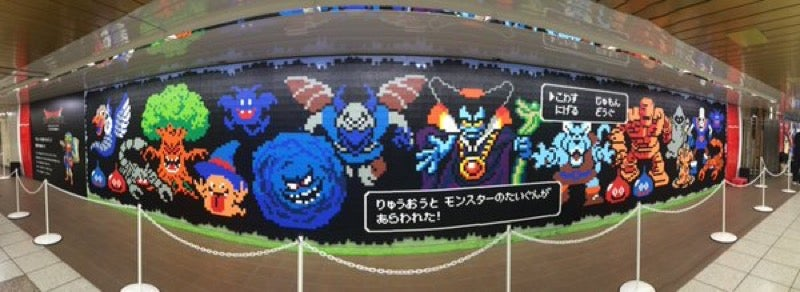 The Right Way to Make a Dragon Quest Mural