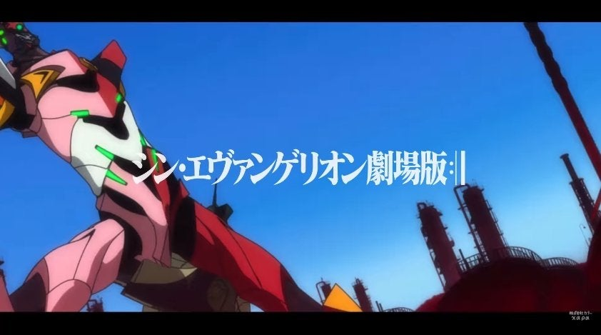 The Anime Trailer Hoax That Fooled People in Japan