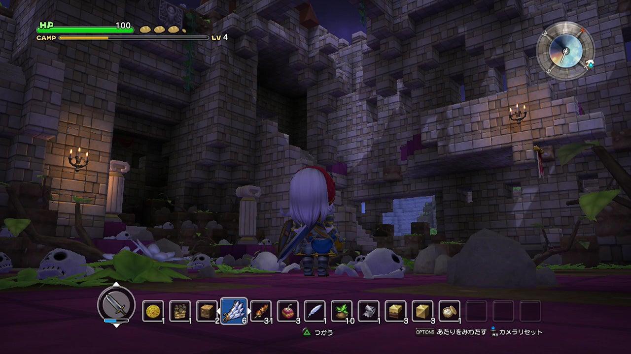 When Minecraft Meets Dragon Quest