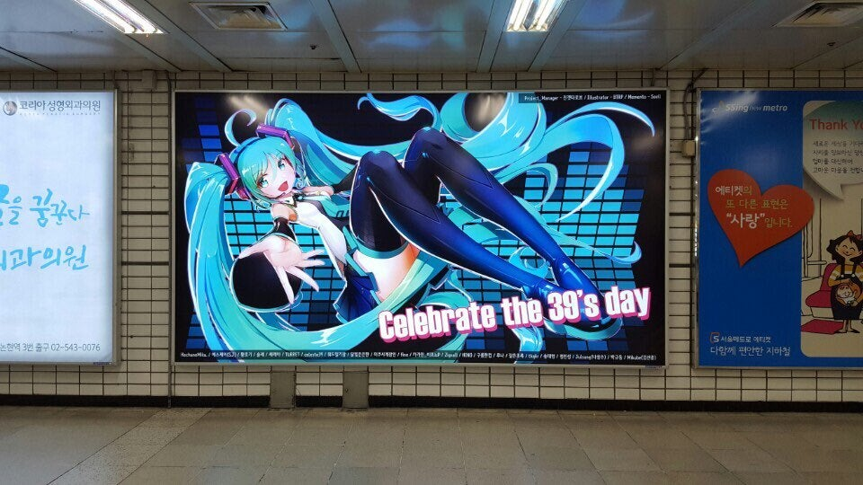 You Don't Love Hatsune Miku More Than These Fans Do