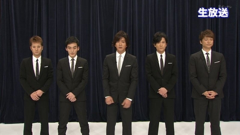Explaining the Biggest News in Japan: a Boy Band Apology