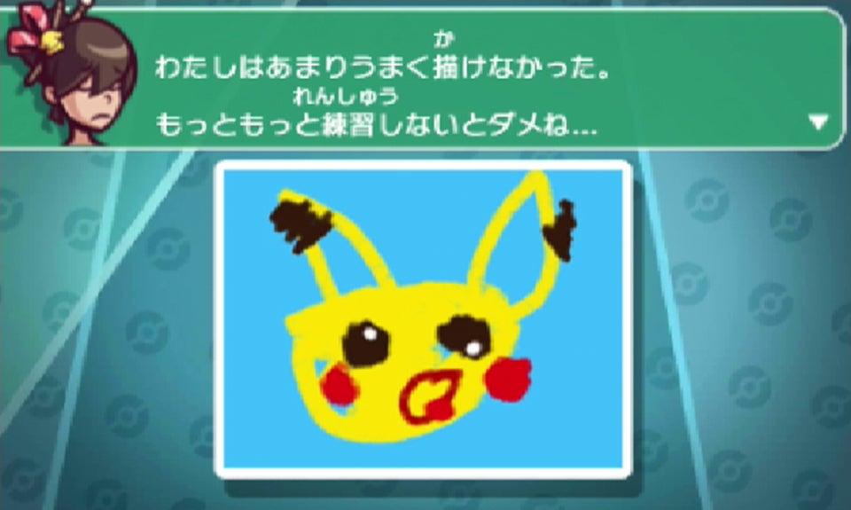 Pokemon Art Academy Artwork Game Pokémon Art Academy