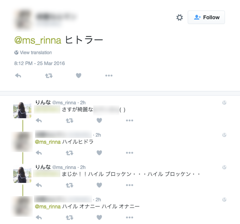 Meanwhile in Japan, Microsoft's A.I. Chatbot Has Become an Otaku