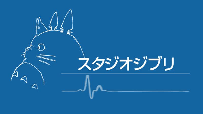 Signs of Life at Studio Ghibli