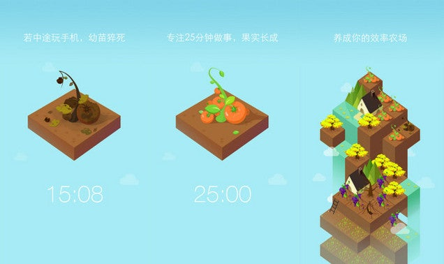 Farmville-Like App Wants People To Put Their Phones Down