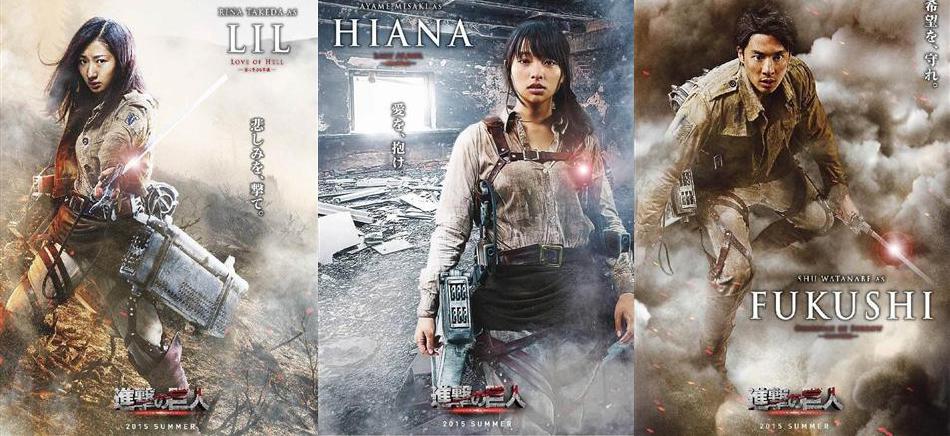 [CINEMA] Shingeki No Kyojin (Attack On Titan) - Trailer da série! U8uqanz0by5qzbasnqvc