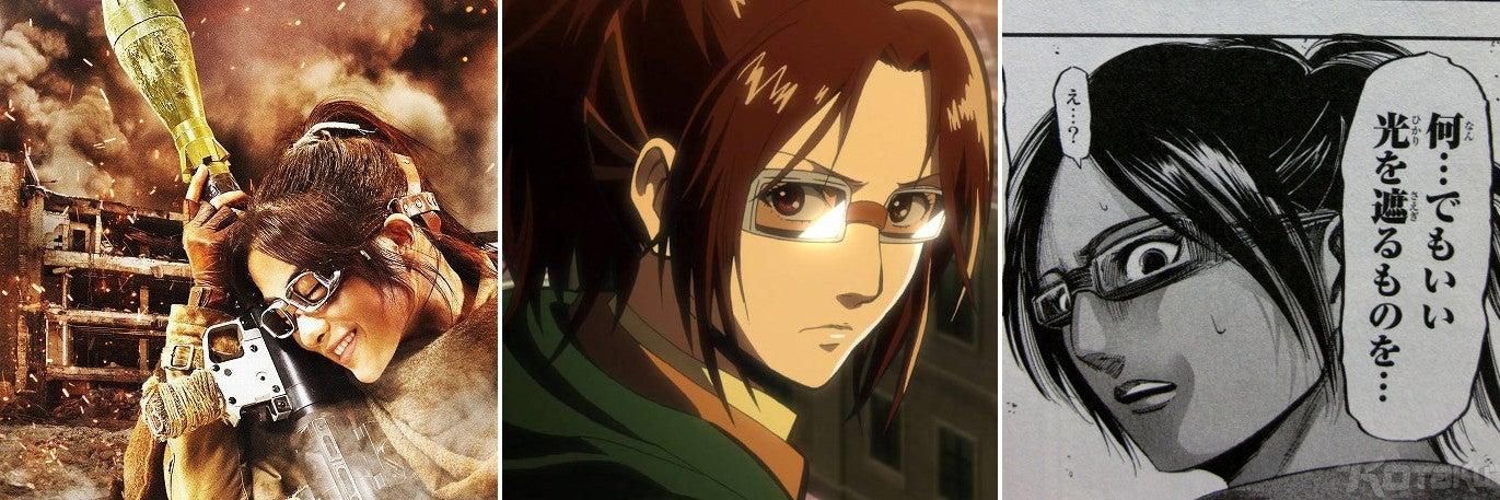 [CINEMA] Shingeki No Kyojin (Attack On Titan) - Trailer da série! Wxl1guxkgwp9yij452e0