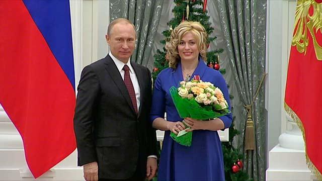 Svetlana And Putin