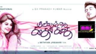 Kumki Movie Songs Free Download Starmusiq Vedhalam