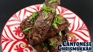 Braised Fried Spare Ribs Jewish Chinese food Cantonese holiday non-kosher sauce