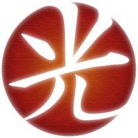 Hikari-Rising