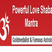 powerfulloveshabar