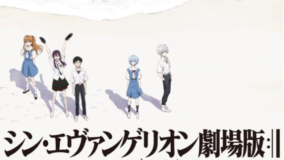 How Studio Ghibli Helped With The Latest Evangelion Film