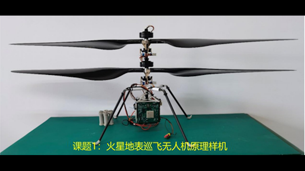 China's Concept for a Martian Helicopter Seems Awfully Familiar thumbnail