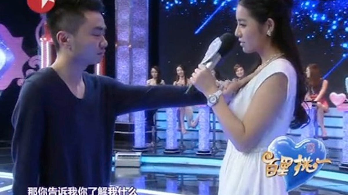 Zhao Jie Dating Show en ligne datant de Whitby