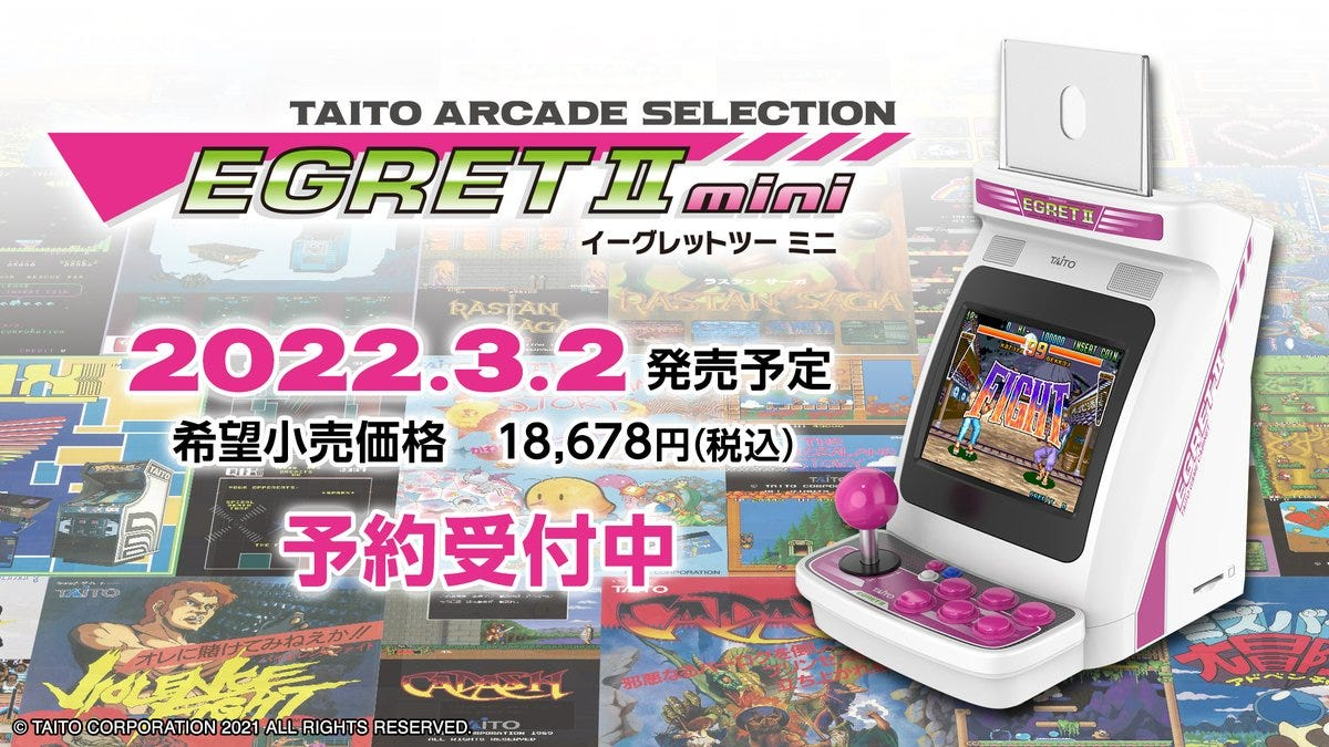 Taito Releasing Mini Arcade Cabinet Filled with 40 Games