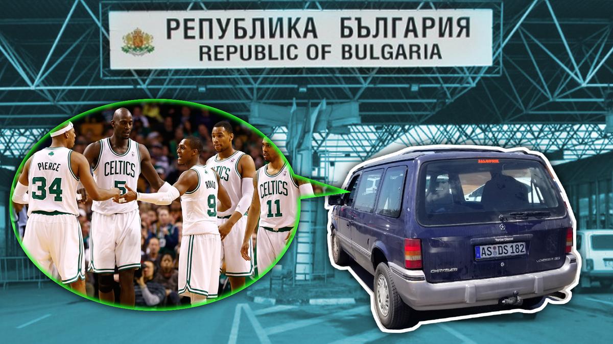 Wie mir das Wissen über die Boston Celtics 2008 geholfen hat, eine bulgarische Grenzkontrolle zu überstehen