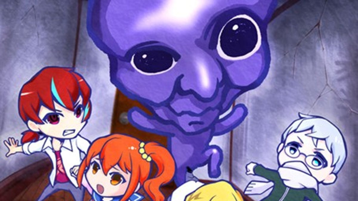 Ao Oni Will Get Anime Shorts