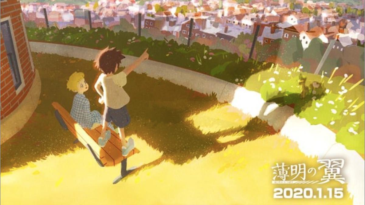 Pokémon Sword and Shield Inspiring Short-Form Anime Adaptation
