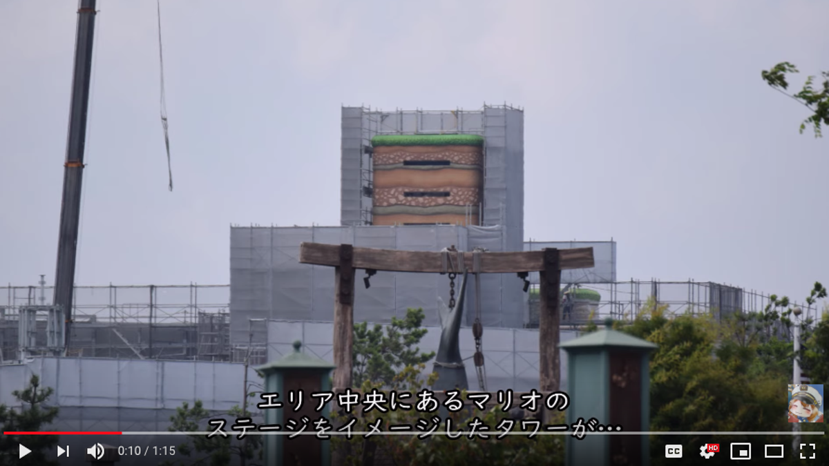 Universal Studios Japan's Super Nintendo World Is Coming Together