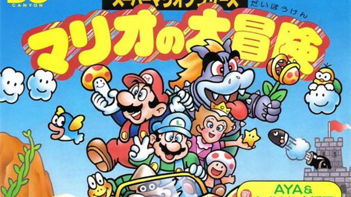 The Mario Bros. Music Has Official Lyrics