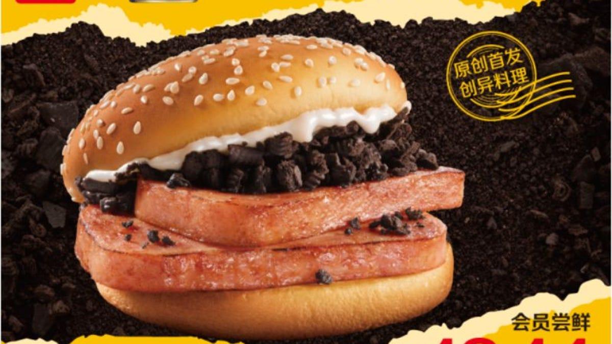 McDonald's China Has A Spam and Oreos Burger, It Seems