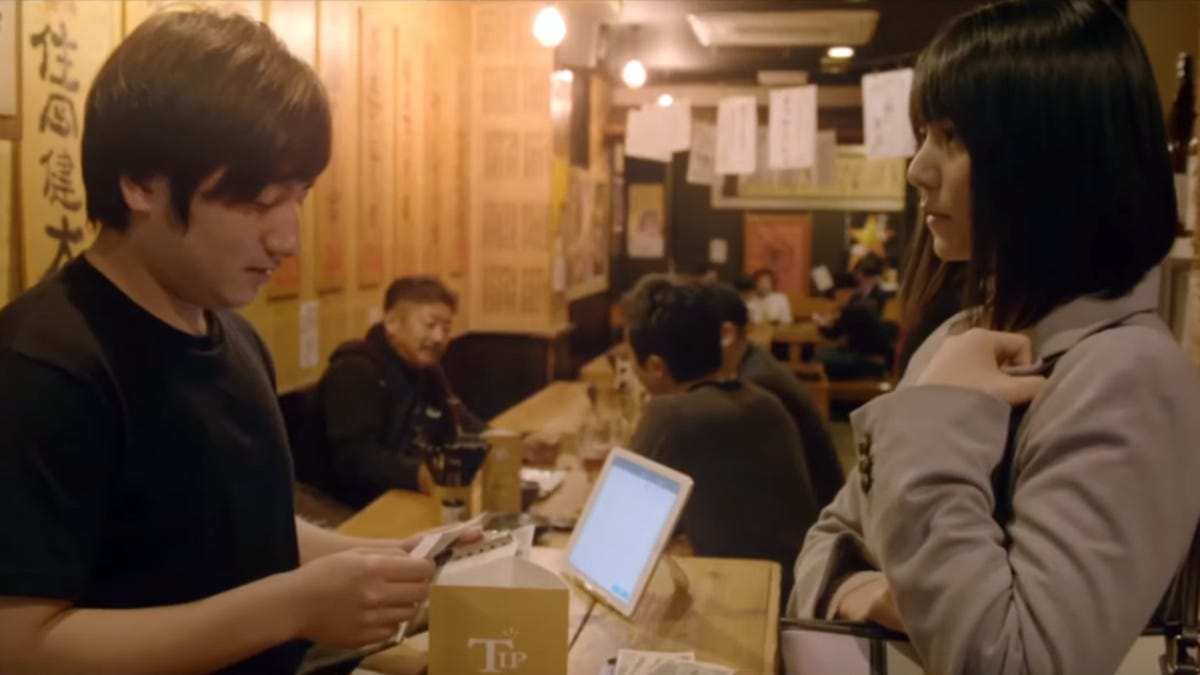 Tipping In Japan? One Company Aims To Spread It Throughout The Country