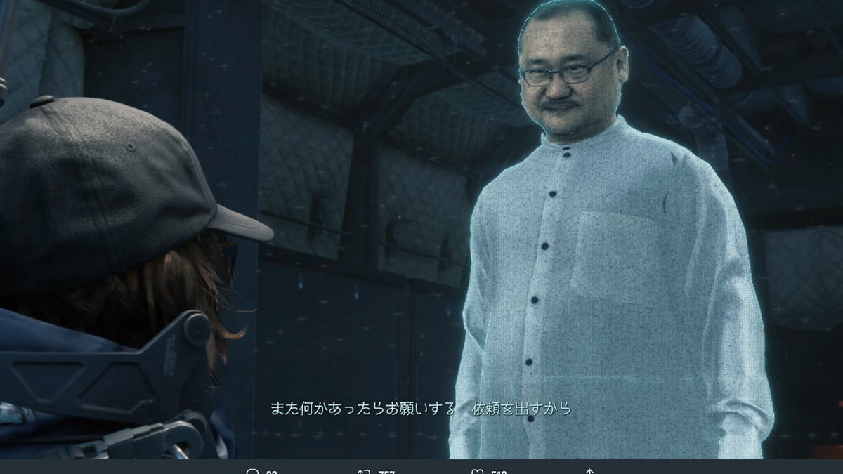 In Japan, Fans Question Famitsu-Related Cameos In Death Stranding