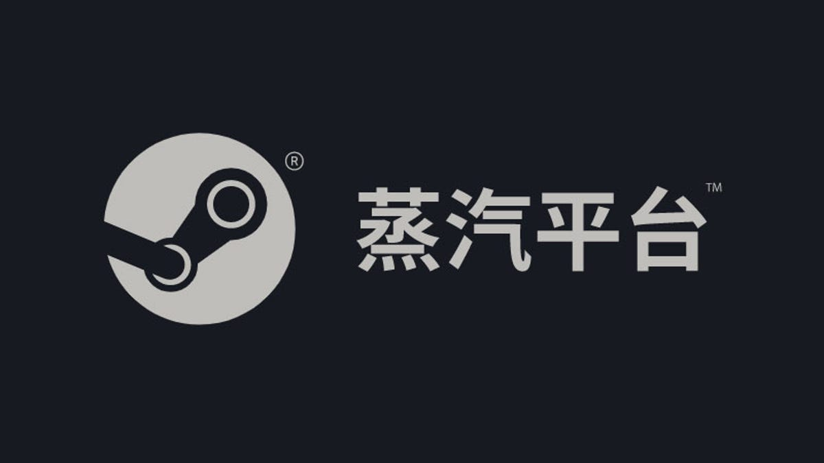 China's Steam Only Has 53 Games - Kotaku